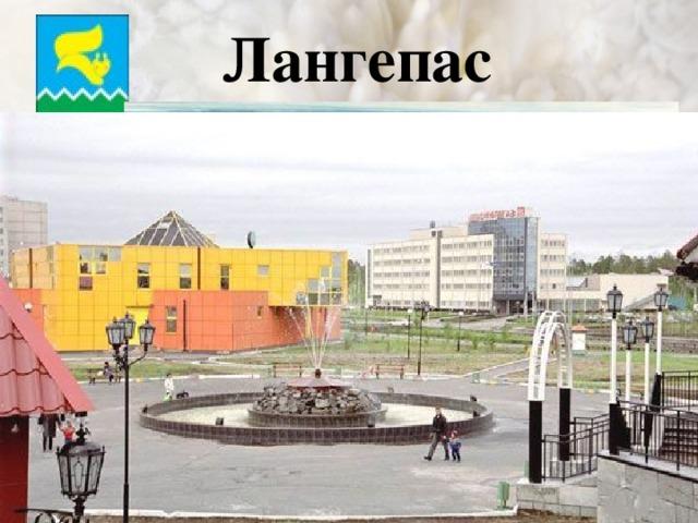 Разработка комплексной схемы организации дорожного движения муниципального образования городской округ город Лангепас