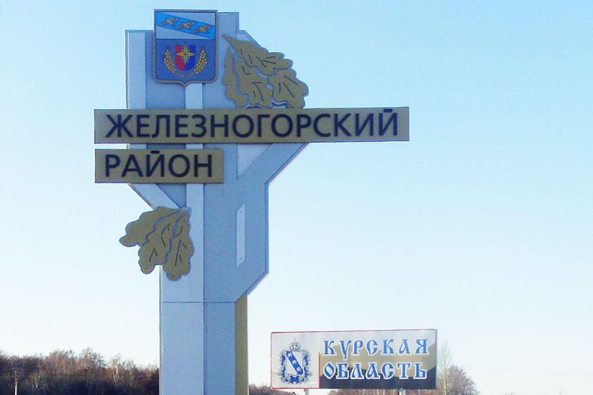 Завершаются работы по разработке комплексной схемы организации дорожного движения Железногорского района Курской области