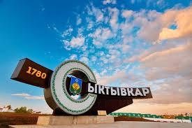 Для Администрации муниципального образования городского округа «Сыктывкар» Республики Коми будут разработаны КСОДД и ПОДД