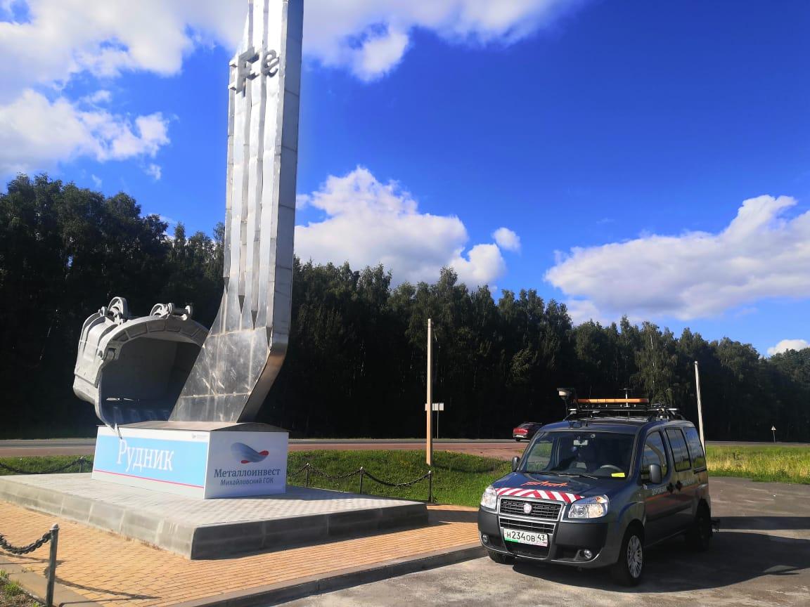 Проекты ОДД для г. Железногорска Курской области