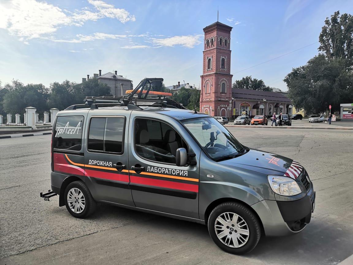 Комплексная схема организации дорожного движения (КСОДД) г. Вольск Саратовской области