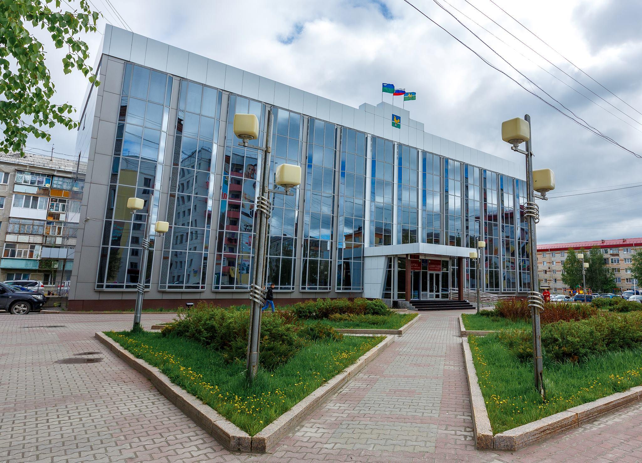 ПОДД г. Пыть-Ях в Ханты-Мансийском автономном округе-Югре